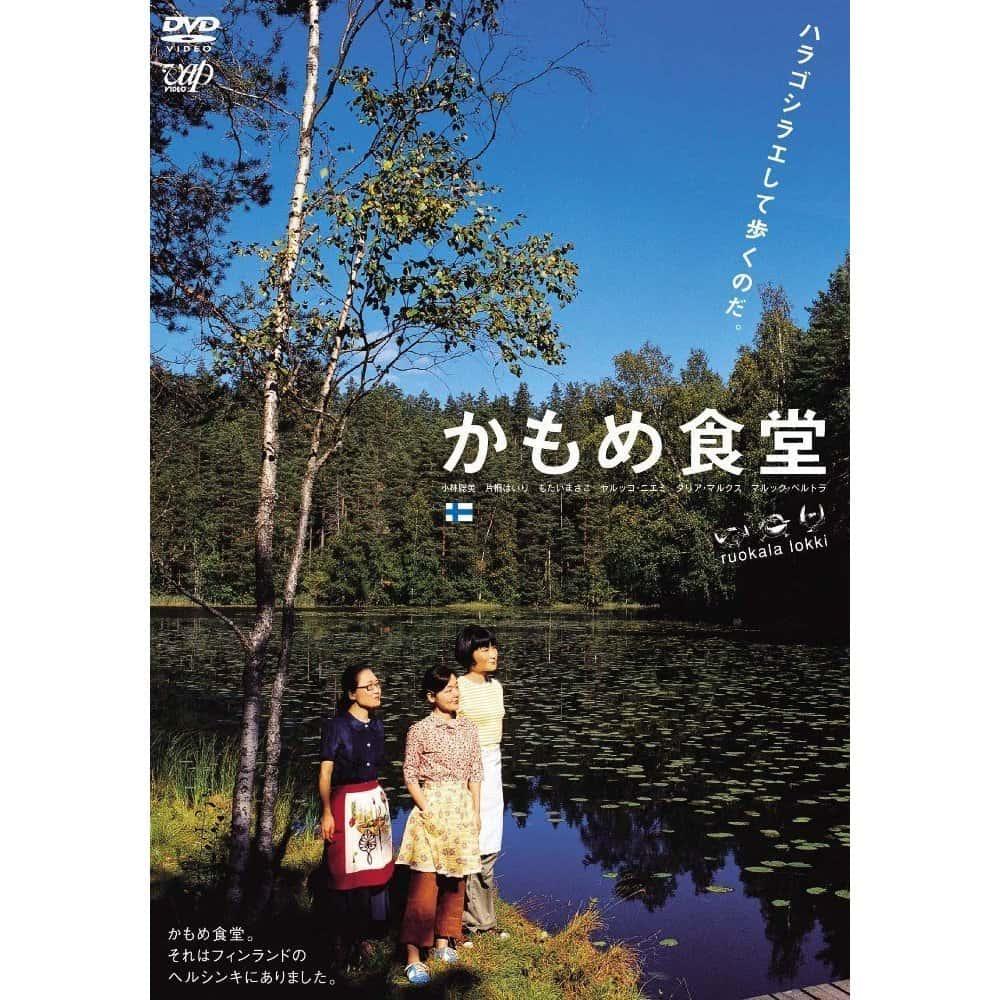 岡山 心療内科 HIKARI CLINIC ひかりクリニック ブログ