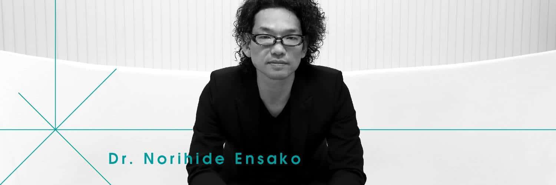 dr_ensako